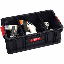 Ящики для инструментов - Ящик для инструментов hilst indoor BOX 200 flex, 0