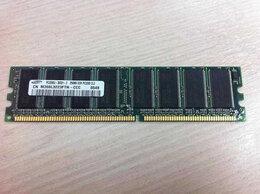 Модули памяти - RAM DDR1/256/3200(400), 0