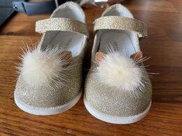 Обувь для малышей - Детские туфли Vitacci, 0