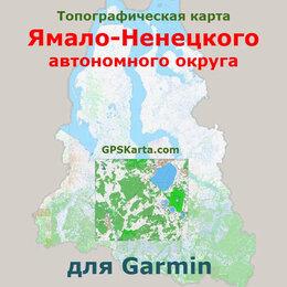 Карты и программы GPS-навигации - Ямало-Ненецкий АО (Тюменская обл.) v2.0 для…, 0