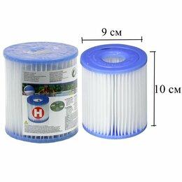 """Фильтры, насосы и хлоргенераторы - Картридж для фильтра """"H"""" 1 шт, Intex, 0"""