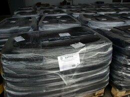 Изоляционные материалы - Битум бн90\10 лукойл 25 кг, 0