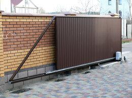 Заборы и ворота - Ворота откатные 3750*2000 заполнение профлист, 0