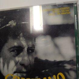 Музыкальные CD и аудиокассеты - CD CRISTIANO, 0