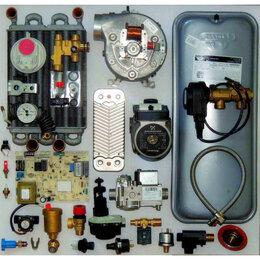Оборудование и запчасти для котлов - Запчасти для газовых котлов, 0