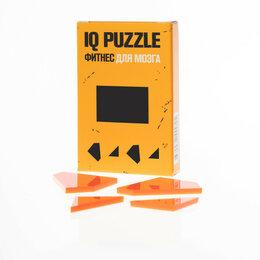 Головоломки - Головоломка IQ PUZZLE прямоугольник, 0