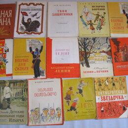 Художественная литература - Детские книги пакетом, 0