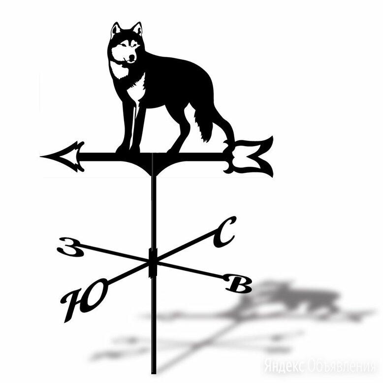 Флюгер Волк по цене 5500₽ - Флюгеры, фото 0
