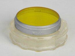 Светофильтры - Светофильтр желтый ЖС-17, насадной, 40 мм, 0