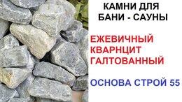 Камни для печей - КАМНИ ДЛЯ БАНИ САУНЫ ЕЖЕВИЧНЫЙ КВАРЦИТ ГАЛТОВАННЫЙ, 0