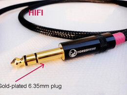 Кабели и разъемы - Аудио- (Aux) кабель, 0
