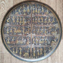 Картины, постеры, гобелены, панно - медное настенное панно Все династии фараонов, старое, 0