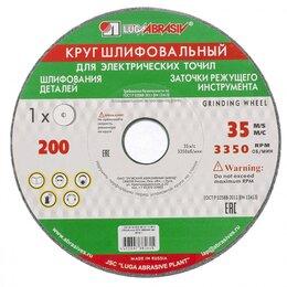Для шлифовальных машин - Круг шлифовальный, 200 х 20 х 32 мм, 63С, F60,…, 0