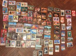 Постеры и календари - Календарики 1970-2002 годы, 0