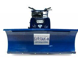 Навесное оборудование - Отвал снегоуборочный для моделей БУРЛАК - М…, 0