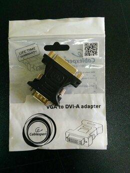 Компьютерные кабели, разъемы, переходники - Переходник VGA (M) - DVI (F) Cablexpert, 0