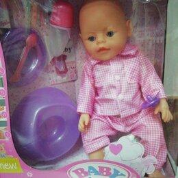 Куклы и пупсы - Пупс BABY с аксессуарами, в пижаме, 0