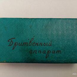 Другое - Коробка от бритвы СССР, 0