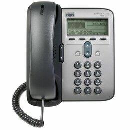VoIP-оборудование - VoIP-Телефон Cisco 7911G, 0