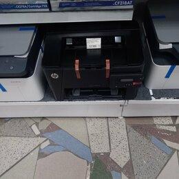 Принтеры, сканеры и МФУ - Новый принтер HP поддержка двусторонней печати, 0