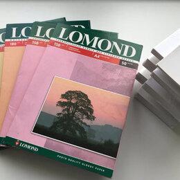 Бумага и пленка - Фотобумага Lomond A-4 и Epson 10x15, 0