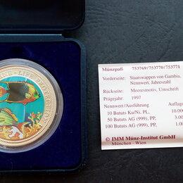 Монеты - Цветная редкая коллекционная монета Гамбия 10 бутутов 1997 года ПРУФ, 0