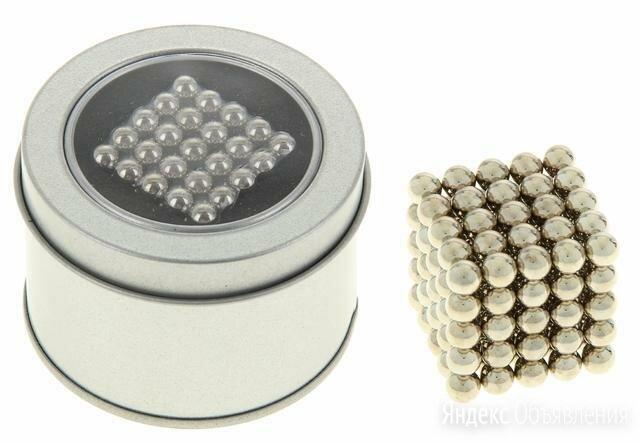 Головоломка Антистресс Неокуб серебряный, 125 шариков d=0,6 см по цене 1700₽ - Головоломки, фото 0