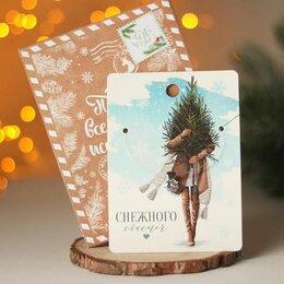 Кулоны и подвески - Кулон новогодний на леске Ёлка, 0