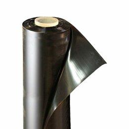 Самоклеящаяся пленка - Пленка полиэтиленовая (первичка) черная, 80 мкн, 0