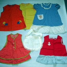 Платья и сарафаны - Пакетом 5 платьев и кружевной передник на 1-2-3 года, 0