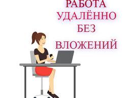 Маркетолог - Интернет-маркетолог, 0