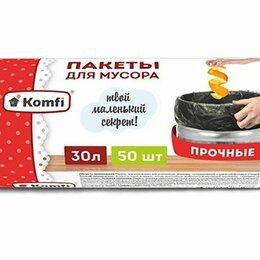 Одноразовая посуда - Пакет для мусора KOMFI 30л, ПНД, 1/50/50, 0
