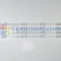 Интерьерная подсветка - Комплект подсветки LG Innotek DRT 3.0 47 A/B type, 0