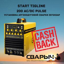 Сварочные аппараты - Сварочный аппарат start TigLine 200 AC/DC pulse, 0
