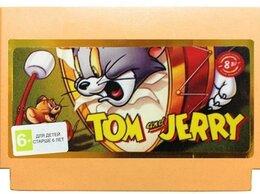 Игры для приставок и ПК - Картридж Том и Джерри (Tom and Jerry) (8 bit)…, 0
