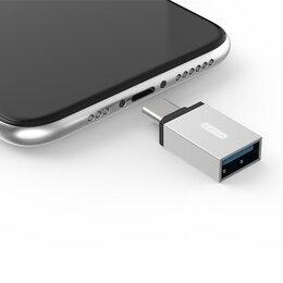 Зарядные устройства и адаптеры - Переходник OTG (гнездо USB 3.0 - штекер TYPE-C)…, 0