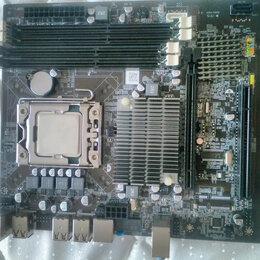 Материнские платы - Комплект 1366 системная плата и процессор i7, 0