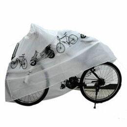 Прочие аксессуары и запчасти - Защитный чехол 100*200 см для велосипеда, 0