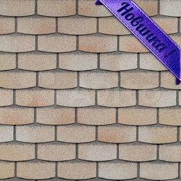 Фасадные панели - Hauberk фасадная плитка, Камень, Травертин, 0