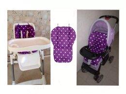 Аксессуары для колясок и автокресел - Новый матрасик для стула, коляски (фиолет в…, 0