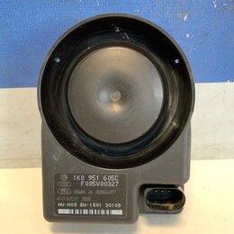 Автоэлектроника и комплектующие - Сирена сигнализации (штатной) Skoda Octavia A5 1.8 08-13  (1K0951605C), 0