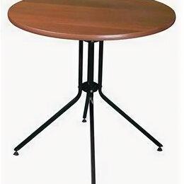 Столы и столики - Стол круглый ЛДСП , 0