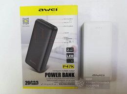 Универсальные внешние аккумуляторы - Повер банк Awei P47K 20000 mAh, 0