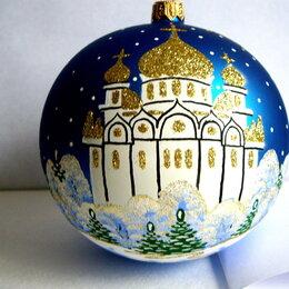 Статуэтки и фигурки - елочный шар Храм Христа Спасителя новый, 0