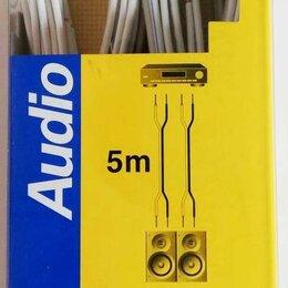 Кабели и разъемы - Victor CN-415A (JVC) - OFC High-Quality Cord - акустические кабели 2 x 5 м, 0
