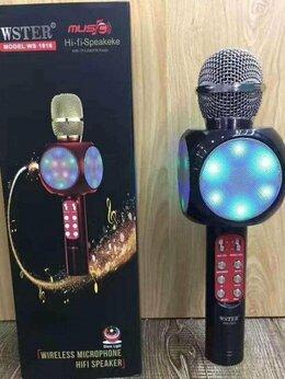 Микрофоны - Беспроводной караоке-микрофон , 0