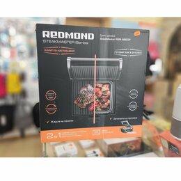 Электрические грили и шашлычницы - Гриль-духовка Redmond SteakMaster RGM-M803P / В наличие , 0