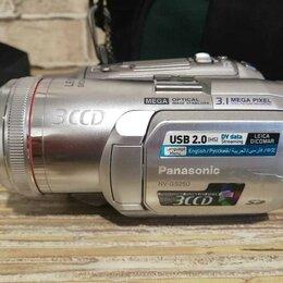 Видеокамеры - Видеокамера Panasonic NV-GS250GC, 0