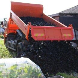 Топливные материалы - Уголь дом и дпк, навалом, 0