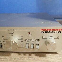 Усилители и ресиверы - Усилитель Романтика 15-120с Hi-Fi, 0